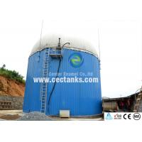 Buy cheap Double Membrane Roof Glass Fused Steel Tanks with gas and liquid impermeable from wholesalers