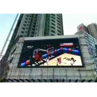 Buy cheap P5 LED Video Wall Panels SMD 2727 1R1G1B Waterproof Outdoor Led Billboard from wholesalers