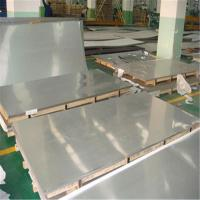 Buy cheap 825 Stainless Steel Plate Hastelloy C22 Incoloy 825 Alloy Asme SB 423 Plate ISO from wholesalers