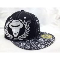 Buy cheap Puff 3D Embroidery Hip Hop Baseball Cap Flat Peak Hiphop 6 Panel Hat from wholesalers