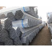 Buy cheap Q195 Galvanized Steel Tube from wholesalers