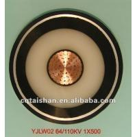 Buy cheap Superior Quality 500kv XLPE insulated High Voltage Power Cable from wholesalers