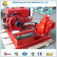 Buy cheap Diesel engine self priming pump from China from wholesalers