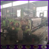 Buy cheap stainless steel coarse mesh ,big wire weaving machine from China from wholesalers