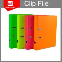 Buy cheap Customized document box file 2inch 3inch A4 FC lever arch file from wholesalers