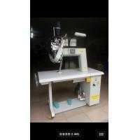 Buy cheap seam sealing machine; from wholesalers