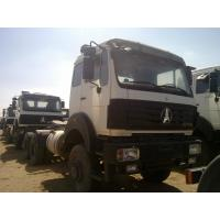Buy cheap Low price used Beiben truck head 2638 6x4 truck head second hand from wholesalers