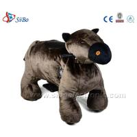 Buy cheap SIBO Kids Ride On Rocking Horses, Bull Toys Kids playing Ride on Pony in Amusement Park from wholesalers