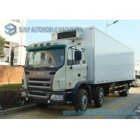 Buy cheap JAC 20 tons freezer refrigerated truck and trailer for sale in Madagascar from wholesalers
