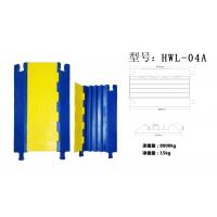 Buy cheap Yellow 4 Channel Floor Cable Cover  HWL - 04A With Heavy Loading Capacity from wholesalers