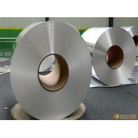 Buy cheap 3003 Aluminum Sheet Roll , Commercial Aluminum Foil Rust Proof Lighting from wholesalers