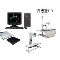 Buy cheap 108 Micrometer CCD Detector Portable Digital X Ray Machine with Electric Rotation from wholesalers