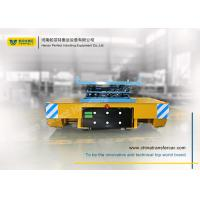 Buy cheap Industrial Scissor Lift rail transfer cart Driveable Industrial Transfer Trolley with Battery from wholesalers