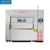 Buy cheap China Friction Welding Machine Auto Lights Air Duct Liner Vibration Plastic Welding Machine from wholesalers