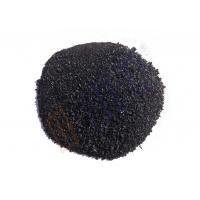 Buy cheap Agricultural Organic Soil Conditioner High Performance Potassium Humate Powder from wholesalers