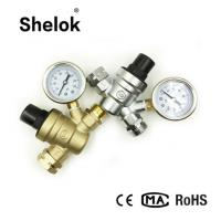 Buy cheap DN 20 Lead free copper brass 2.5MPa,2.0MPa,1.6MPa water gas oil pressure regulator from wholesalers