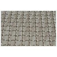 Buy cheap chrome plated crimped wire mesh Exporter ISO9001 from wholesalers