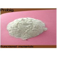 Buy cheap Cosmetic Thickener High Purity  Sodium Carboxymethyl Cellulose CMC Powder from wholesalers