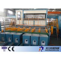 Buy cheap Energy Saving Pulp Egg Tray Making Machine 6000pcs/H Rotary Type product
