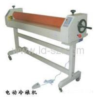 China Electric Cold Laminator (LD-C1600A) on sale