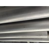 UNS S31803 273.05*9.27*6000mm Duplex Stainless Steel Pipes 1.65 - 50mm Thickness for sale
