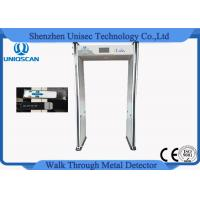 Buy cheap Digital Walk Through Metal Detector With 18/24 Zones LCD Display Door Frame Metal Detector from wholesalers
