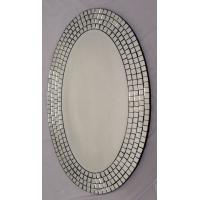 Buy cheap 2013 hot selling fashion round mosaic mirror product