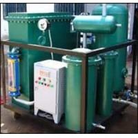 Buy cheap TY Turbine Oil Purifiers for Treatng Waste Turbine Oil product