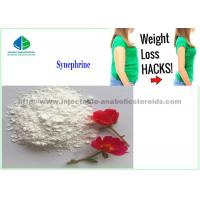 Buy cheap 99.5% Weight Loss  Steroids Powder Synephrine 94-07-5 White Crystals Powder from wholesalers