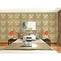 Buy cheap Embossed Wall Surface 3D Textured Wall Panels Removable Wall Sticker for Living Room product