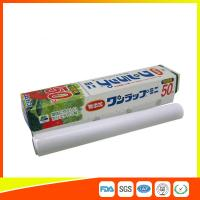 Buy cheap Soft Food Storage PE Cling Film , Plastic Food Wrap Film For Packing from wholesalers