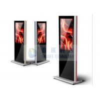 Buy cheap 1080P HD Floor-Standing LCD Advertising Player Digital Signage from wholesalers