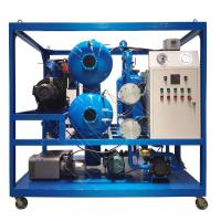Buy cheap Trailer Type Transformer Oil Purifier for Transformer Oil with ISO and Ce Approval from wholesalers