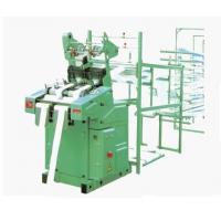 Buy cheap High-speed Narrow fabric loom (SLS6/55 ) from wholesalers