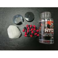 Buy cheap Muscle Fitness  Natural Slimming Capsule Hydra Fat Burning Diet Pills Orally from wholesalers