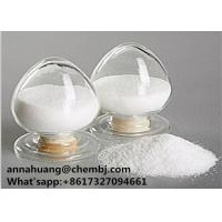 Buy cheap Pharmaceuticals 55921-65-8   PyrrolidinylDiaminopyrimidineOxide for Promoting hair growth from wholesalers