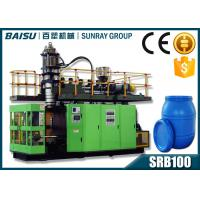 Buy cheap Blue HDPE Drum Making Machine , Custom Voltage Blow Mould Machine SRB100 from wholesalers