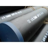 Buy cheap Api 5l x52 psl2 pipe product