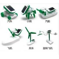 Buy cheap Free shipping to US 4pcs a lot Educational toys science experiment in Liuhe set a toy solar toy from wholesalers