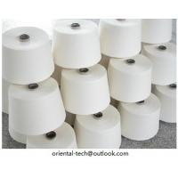 Buy cheap silk cotton blend yarns for knitting weaving from wholesalers