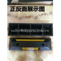 Buy cheap Reflective Rubber Wheel Stopper For Parking , Road Construction Equipment For Light Truck from wholesalers