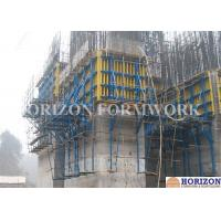Buy cheap High Tower Climbing Formwork System by Crane In Wall Formwork Construction product