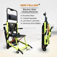 Buy cheap Ultralight Electric Stair Climber For Old People And Emergency Evacuation from wholesalers