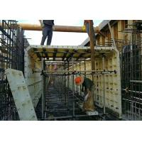Buy cheap Reusable Modular Plastic Formwork For Concrete Wall 150 * 40 * 8cm Long Service Life from wholesalers
