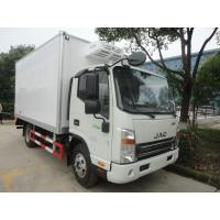Buy cheap 2020s new design best JAC refrigerator best seller 3ton-5ton freezer van truck for sale, best price JAC cold room truck product