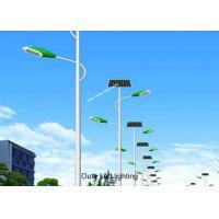 Buy cheap Stand Alone Solar LED Street Light 60W Radar Sensor And Light Sensor product