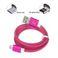 Buy cheap New design 2 in 1 Flat Noodle Cable,10 colors,Have Dust cover design from wholesalers