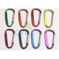 Buy cheap Promotional Aluminum Carabiner Clips , Silver Pole Personalized Carabiner Keychain from wholesalers