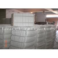 Buy cheap Oven Ceramic Fiber Refractory Porcelain Furnace Linings Insulating Materials from wholesalers