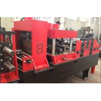 Buy cheap Galvanized Steel CZ Purlin Roll Forming Machine With 13 Stations from wholesalers